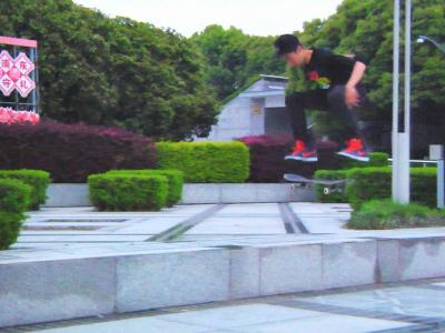 【WHATSUP Besttrick】#13-Justice王玓Switch Kickflip