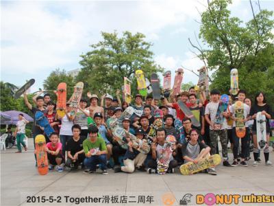 【城市滑报】江西赣州Together滑板店2周年滑板赛