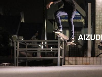 【WHATSUP WKND】#189-马来西亚最狠整片Hellbent to Skate Pt.1