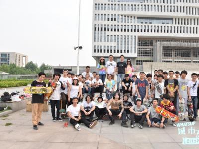【城市滑报】武汉非常周末第三期活动