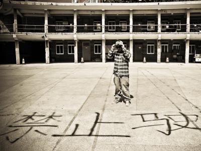 """【滑板文艺】对话大雕--说唱深圳首支滑板RAP""""Skate All Day"""""""