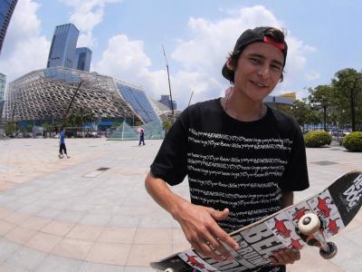【WHATSUP WKND】#195-墨西哥滑手Egiie Botello hardflip教学