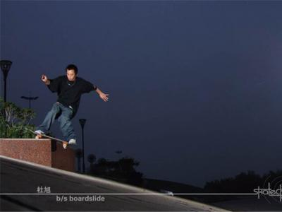 【城市滑报】Justice & 我是我滑板课堂教练--杜旭