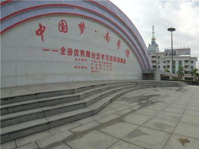 【城市滑报】广东德庆好地形