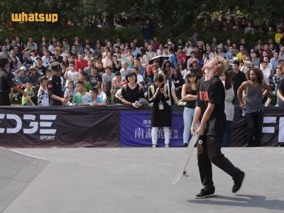 【WHATSUP WKND】#206-独家精华呈现FISE世界极限大赛成都现场