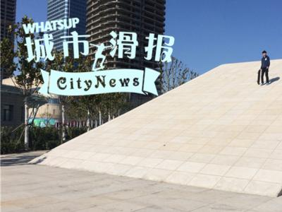 【城市滑报】爆炸后首次去天津塘沽滑板