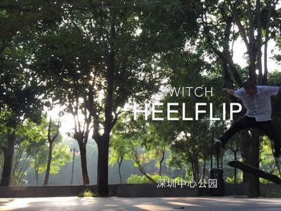 【WHATSUP Besttrick】#27-DANNYFEI SWITCH HEELFLIP