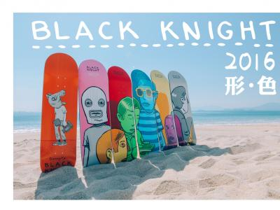 "【WHATSUP WKND】#215-Black Knight滑板2016""形·色""系列板面宣传片"