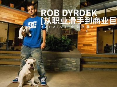 [独家中文字幕] Rob Dyrdek 传奇「从职业滑手到商业巨人」