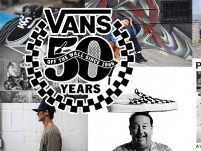 庆贺Vans传承五十周年,Whatsup滑板网为您细数它的点点滴滴