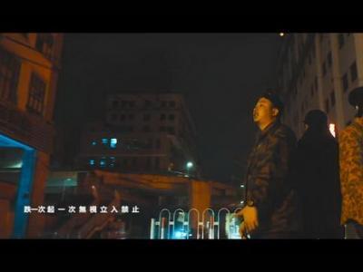 【滑板文艺】精气神打造2016年度最具街头FEEL的MV!!