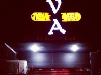 【城市滑报】VA(滑)在景德镇--千年瓷都的滑板新生