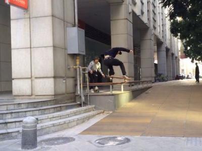 【WHATSUP WKND】#221-新滑板的一天