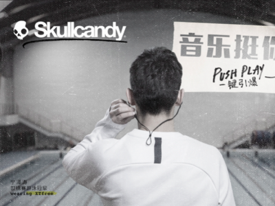 Skullcandy为运动耳机注入突破性科技XTfree™ 及XTplyo™全新上市