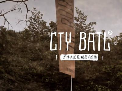 【WHATSUP WKND】#230气质首发,倍儿爽深港夏日对抗赛#CTYBATL#视