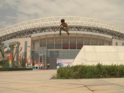 【WHATSUP WKND】#231 西安滑手滑在渭南