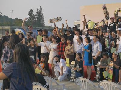 【WHATSUP WKND】#233 魅力湖州--第十七届全国极限锦标赛精华视