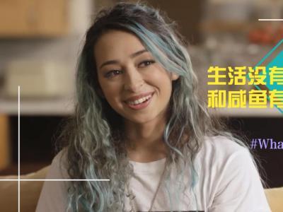 [中文字幕]女神Lizzie Armanto:生活没有激情和咸鱼有什么区别