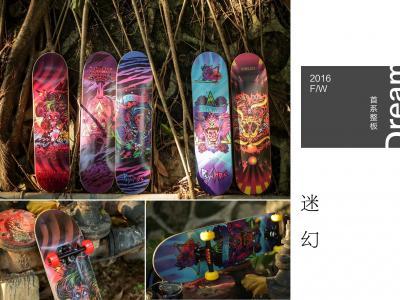 """Psychos发布2016首系""""迷幻""""整板系列"""