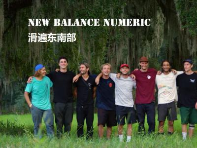 New Balance Numeric 风格好片「滑遍美国东南部」