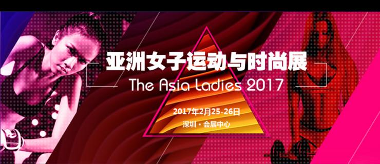 沸点旗下女子滑板品牌Psychos与你相遇亚洲女子运动与时尚展
