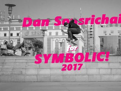 【WHATSUP WKND】#244 历时近两年,Dan Son最新Symbolic影片上线