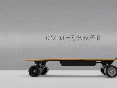 【NEWYE周三】智能代步新时代,轻度电动滑板