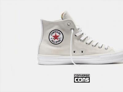 Louie Lopez 全新Converse Cons CTAS Pro个人配色款发布