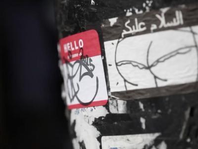 【滑板文艺】贴纸文化故事:第一集