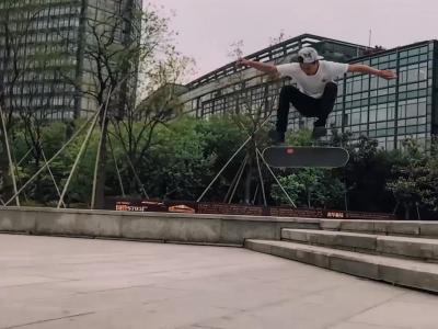 【WHATSUP WKND】#246 深圳16岁滑手叶嘉亮首部个人影片