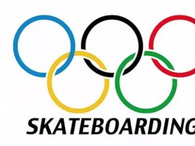 备战东京奥运,中国滑板精英秀5月23日正式开战