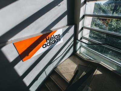 5月18号上海Hélas x adidas 合作款发布派对现场回顾