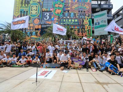 人数破千!2017 VANS GSD世界滑板日深圳站图文报道
