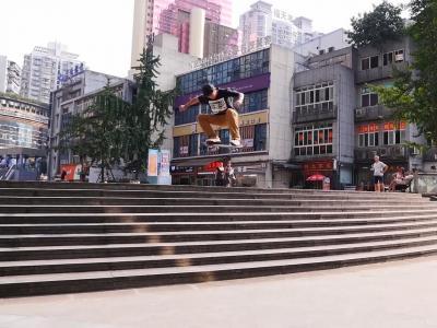 雾都重庆滑手——扫把2017最新个人滑板影片!