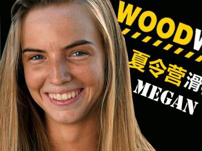 [中文字幕]梦幻Woodward滑板夏令营第二集:Megan Guys