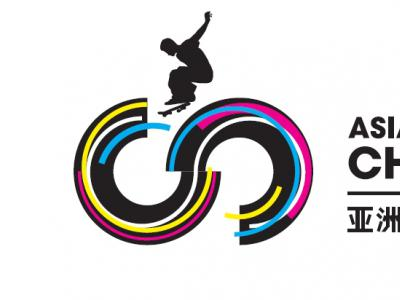 亚洲极限滑板冠军赛赛事9月席卷上海