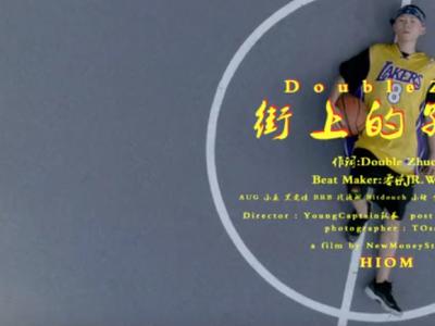【滑板文艺】嘻哈与滑板,卓卓最新单曲《街上的孩子》