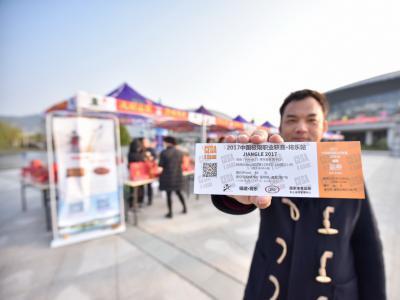 2017中国极限职业联赛将乐站正式开战,各项预选赛成绩出炉