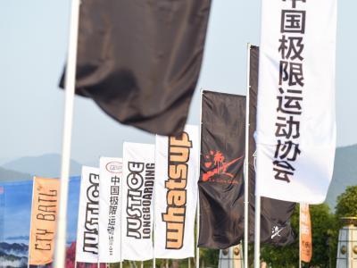 2017中国极限职业联赛将乐站决赛成绩,寒风挡不住的极限!
