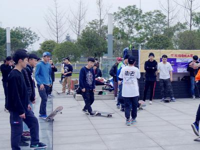 第四届成都校园滑板大赛—川南赛区乐山站 报道
