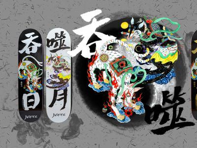 """Justice再续中国风,携""""天犬""""系列贺岁戊戌狗年"""