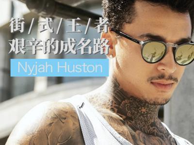 [中文字幕]Nyjah Huston的辛酸谁能懂?街式王者主宰命运的征途