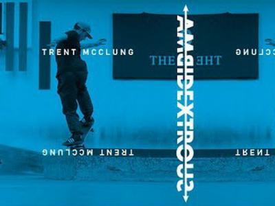 Berrics「滑手镜像」-Trent McClung 让你分不清正反脚