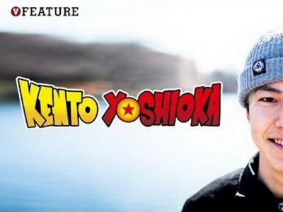 日本街式疯狂科学家吉岡賢人,又一名不走传统风格的少年