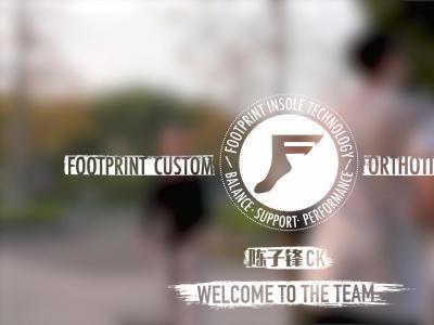 广东佛山16岁滑手陈子锋(CK)正式加入FPinsoels滑板队!