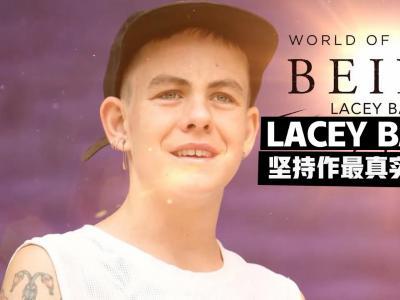 [中文字幕]女滑手Lacey Baker:坚持做最真实的自己!