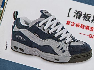 【滑板黑历史】复古板鞋潮流之老爹鞋起源:Globe的CT-IV