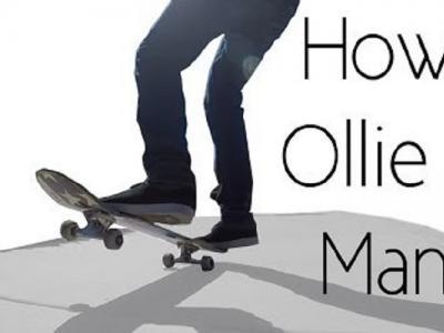 新手福音!教你如何Ollie Into Manuals