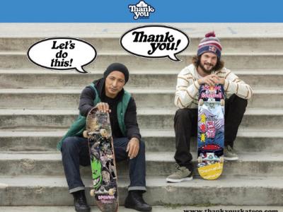 【盘问】Pudwill & Daewon,离开当红的滑板品牌,你们疯了吗?