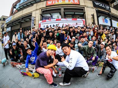 """2018 最终站Vans Skate Fry-Days """"滑板星期五"""" 即将登陆大理古城"""